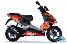 Aprilia SR 50 R Factory orange