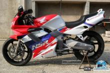 HONDA Nsr old white red